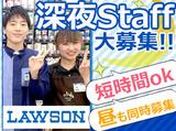 ローソン札幌北38条東店のアルバイト情報