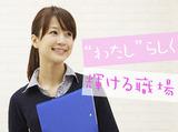 長谷川フードサービス株式会社(本社)のアルバイト情報