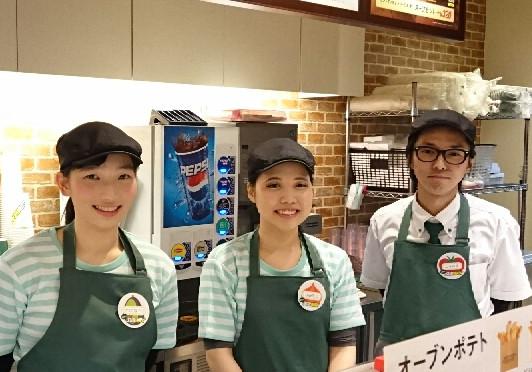 野菜のサブウェイ 成増店 のアルバイト情報