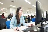 佐川急便株式会社 渋谷営業所のアルバイト情報