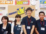 フィッシング遊 豊橋店のアルバイト情報