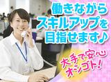 佐川急便株式会社 深江営業所のアルバイト情報