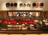 フードコート 神辺店のアルバイト情報