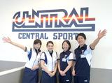 セントラルスポーツ株式会社のアルバイト情報