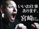 株式会社エフオーテクニカ ※勤務地:宮崎市のアルバイト情報