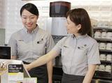 ドトールコーヒーショップ 駒沢大学駅前店のアルバイト情報