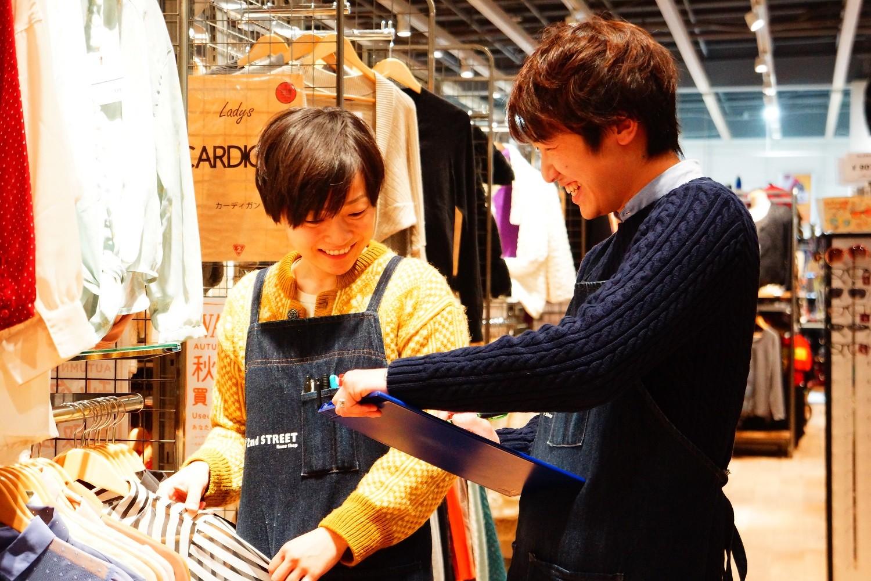 セカンドストリート 小田井店 のアルバイト情報