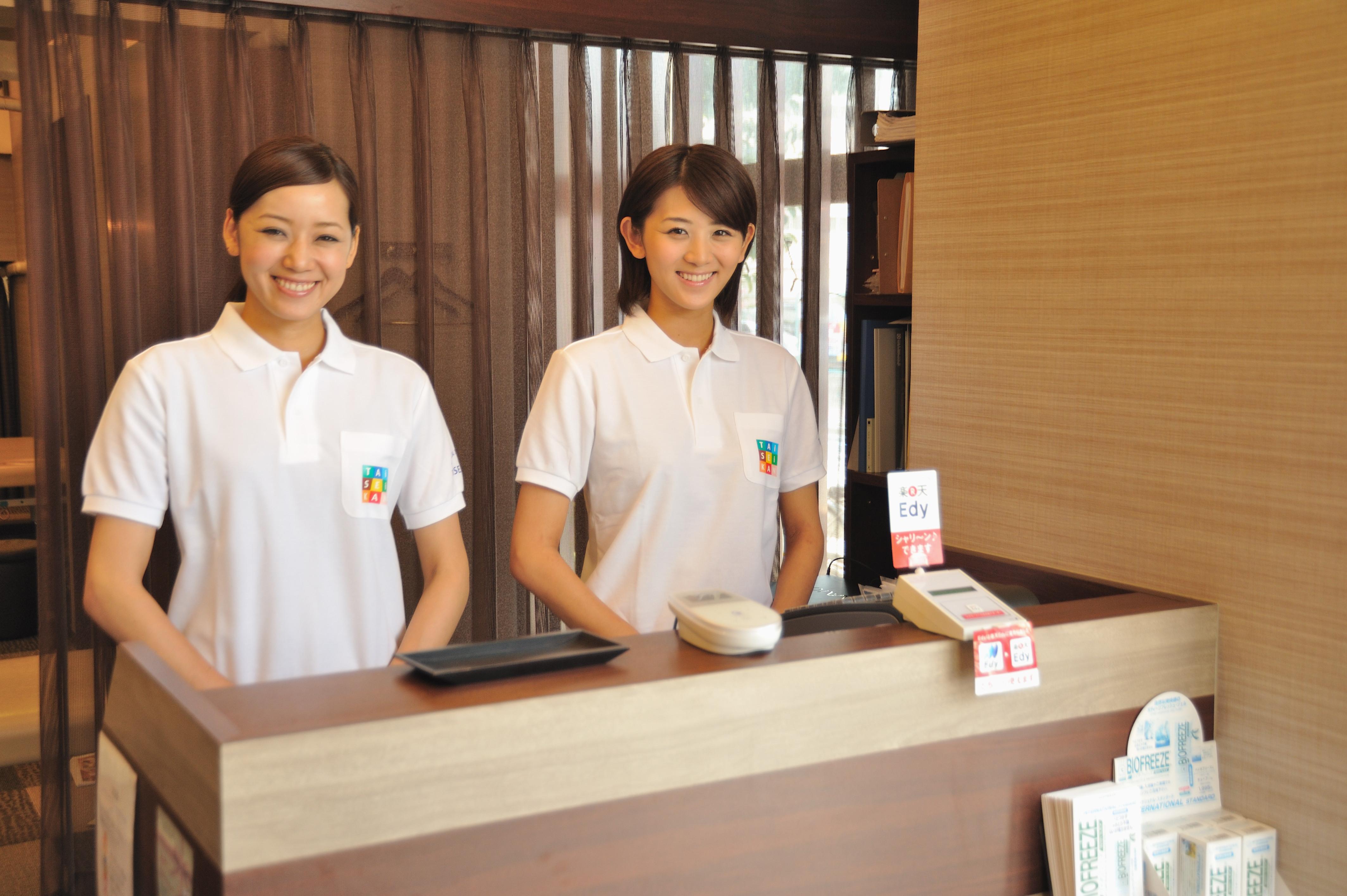 TAiSEiKAN(タイセイカン) イオン半田店のアルバイト情報