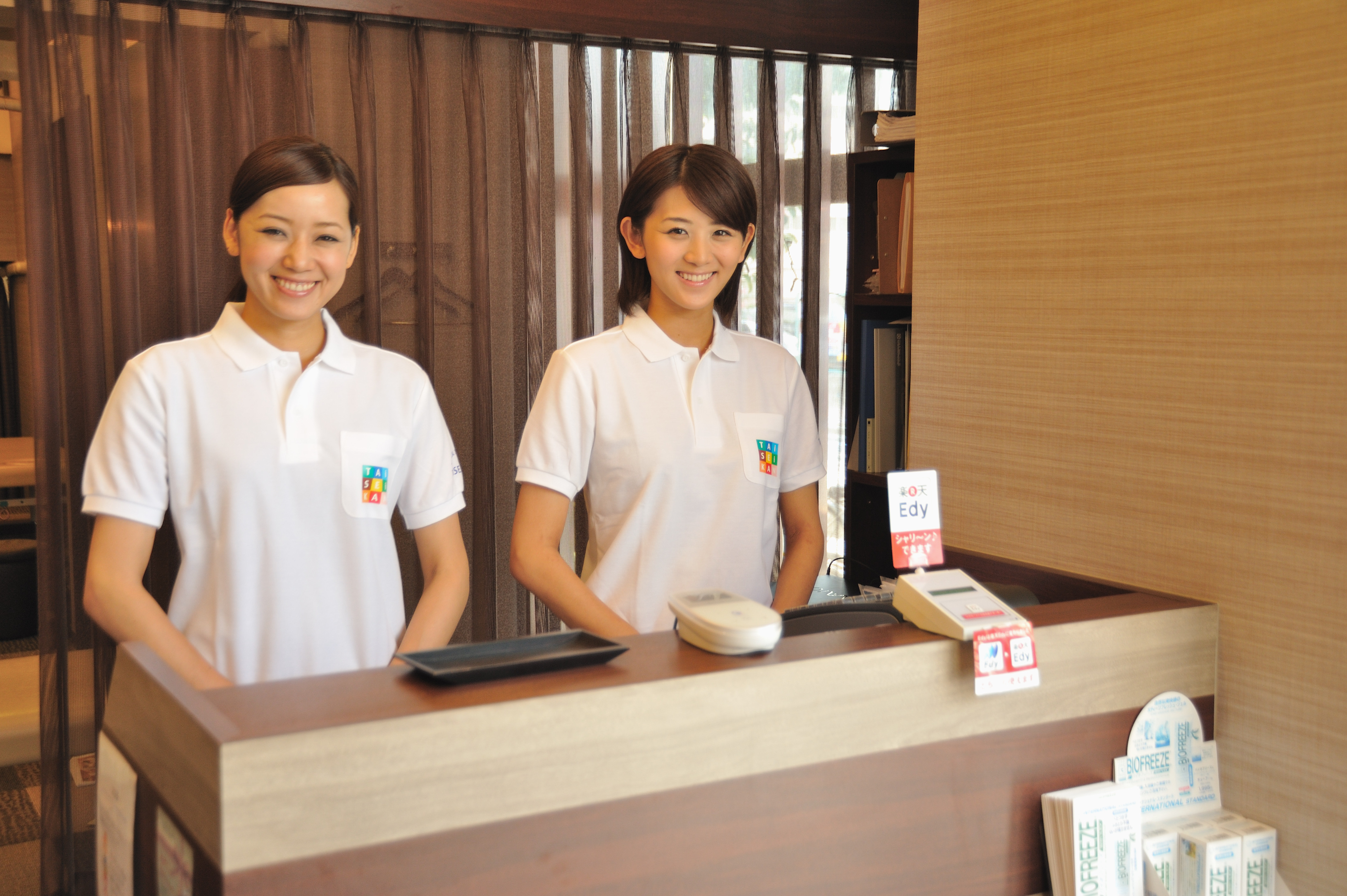 TAiSEiKAN(タイセイカン) バロー各務原中央店のアルバイト情報