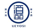 魚の上よし 京橋店 ※2月中旬OPEN予定のアルバイト情報