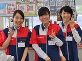 サークルK 新居浜宇高店のアルバイト情報