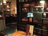 韓国鶏鍋 GOCHU (コチュ)のアルバイト情報