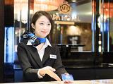 アパホテル〈神戸三宮〉のアルバイト情報