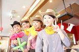 カウボーイ家族 青山店のアルバイト情報