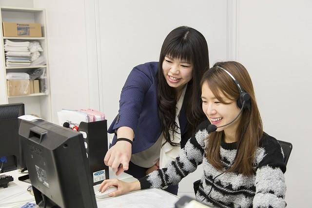 株式会社日本テレメッセージ 東京本社 一般事務のアルバイト情報