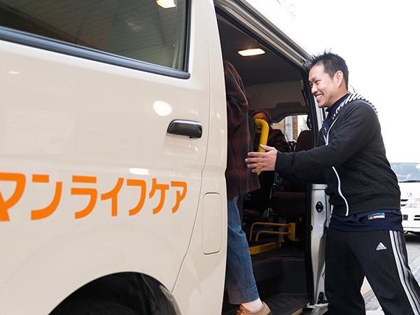 ヒューマンライフケア高幡不動の湯 送迎ドライバーのアルバイト情報