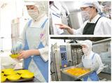 株式会社メフォス ※勤務地:徳島県のアルバイト情報