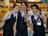ANA FESTA 宮崎店 【勤務地:宮崎空港内】のアルバイト情報