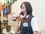 がちゃぽん菱江店のアルバイト情報