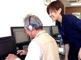 イッティージャパンイースト株式会社 町田西教室のアルバイト情報
