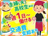 天ぷら ふそう サニーサイドモール小倉店のアルバイト情報
