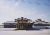 上石デイサービスセンターのアルバイト情報
