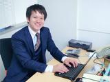 公認会計士 増井高一事務所のアルバイト情報