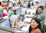 大阪産業創造館 ※公益財団法人 大阪市都市型産業振興センターのアルバイト情報