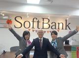 ソフトバンク松本村井のアルバイト情報