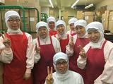 名月製菓株式会社のアルバイト情報
