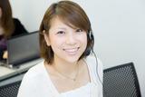 (株)セントメディア CC事業部 沖縄支店のアルバイト情報