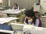 株式会社大倉 東京本社のアルバイト情報