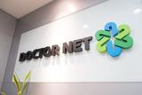 株式会社ドクターネット のアルバイト情報