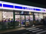 ローソン 鎌ケ谷北中沢のアルバイト情報