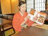 かに料理 徳島甲羅本店のアルバイト情報