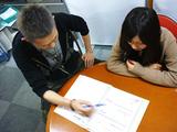 家庭教師のヴォックス ※亀山市エリアのアルバイト情報