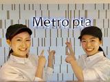 Sweets De Metro_新木場のアルバイト情報