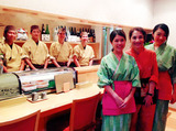 鷹勝 西新店のアルバイト情報
