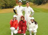 伏尾ゴルフ倶楽部のアルバイト情報