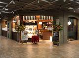 66カフェ 飯田橋店のアルバイト情報