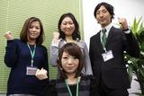 りらいあコミュニケーションズ株式会社(旧社名:株式会社もしもしホットライン) 新宿AC/新宿AC3のアルバイト情報