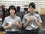 ドトールコーヒーショップ 阪急庄内店のアルバイト情報
