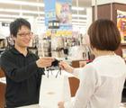 BOOK OFF PLUS(ブックオフプラス) 松本芳川店のアルバイト情報