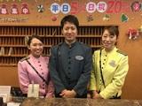 東横INN 青森駅正面口のアルバイト情報