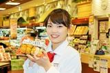 食品スーパーマーケット Santoku 中野店のアルバイト情報