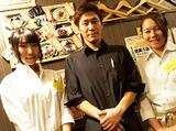 燻香房Nagoribi (イブリコウボウ なごりび)のアルバイト情報