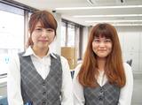 富士パックス販売株式会社のアルバイト情報
