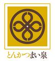 井筒まい泉株式会社 配送グループ[11431]のアルバイト情報