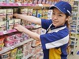 ミニストップ成田空港第1ターミナル店のアルバイト情報