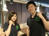コニクヤマ ※9月OPEN店舗のアルバイト情報